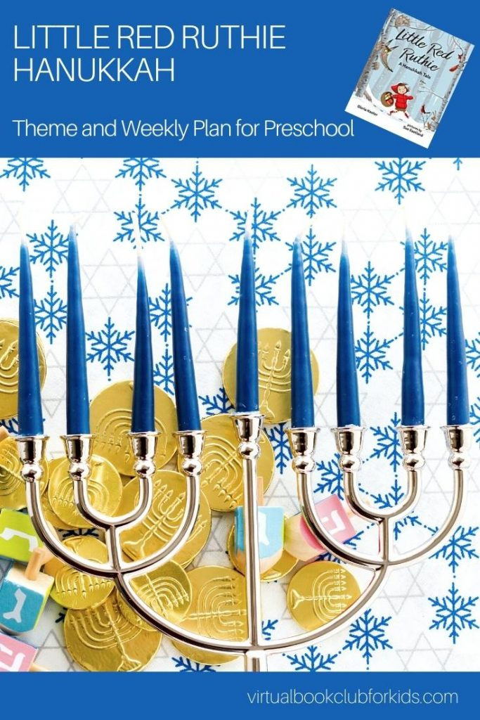 Little Red Ruthie Activity Plan for Preschoolers featuring a image of a menorah and the book cover Little Red Ruthie