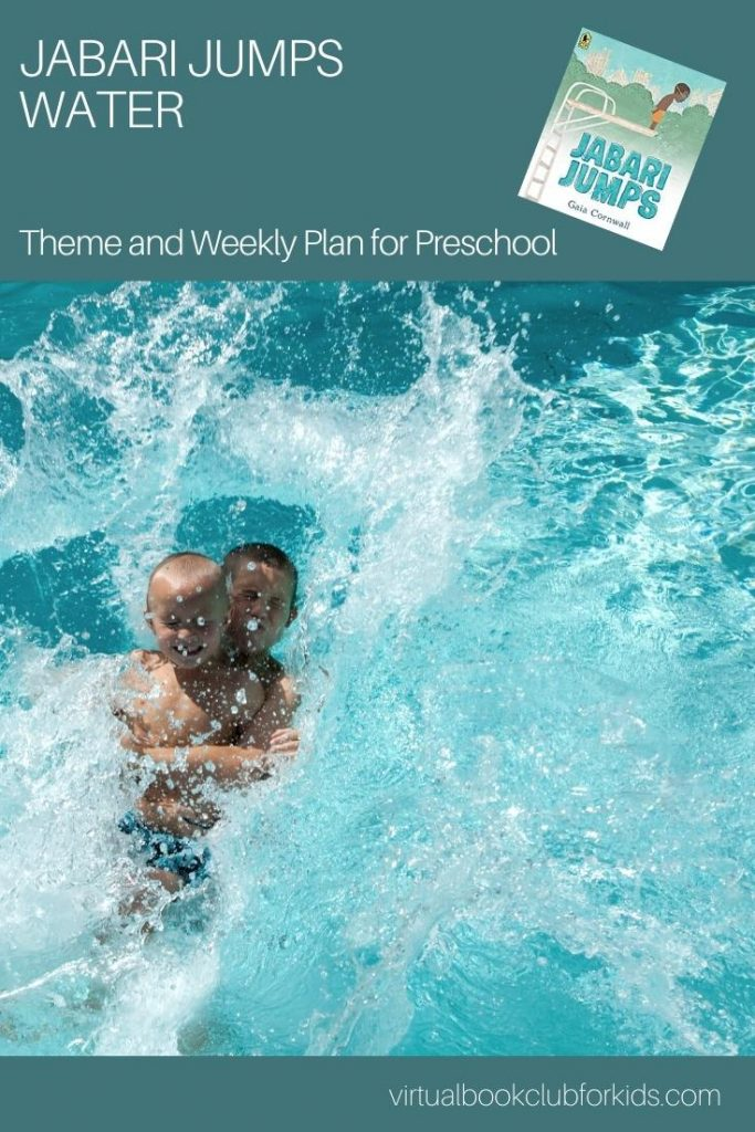 Jabari Jumps Themed Week Lesson Plan Pinnable Image